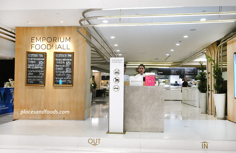 emporium food hall bangkok entrance