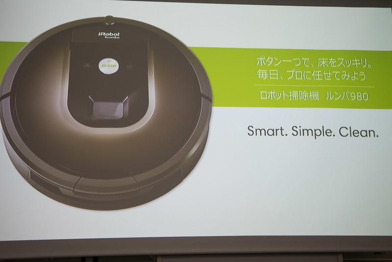 iRobot_ルンバ980-18