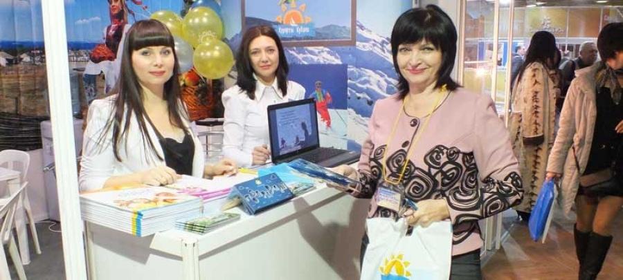 """Юбилейная выставка """"Курорты и туризм-2014"""""""