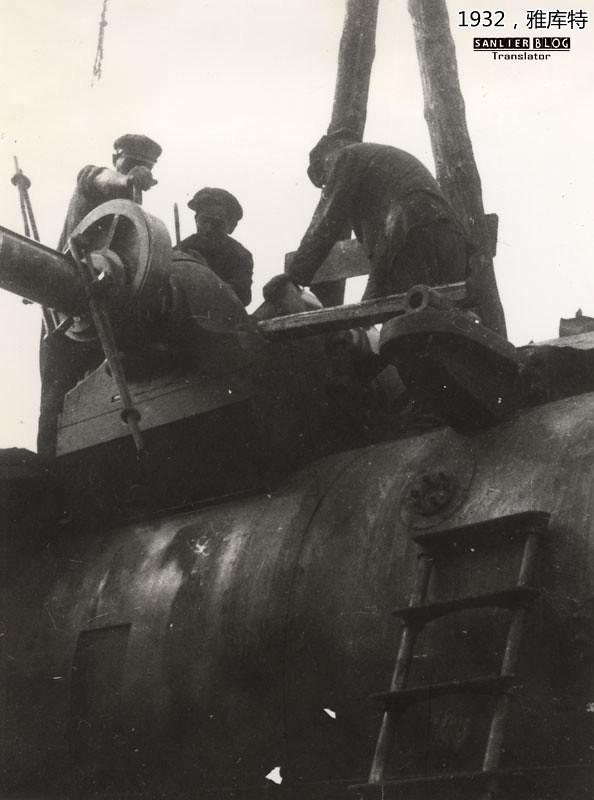 苏联初期人像(格奥尔吉·泽利马摄)36