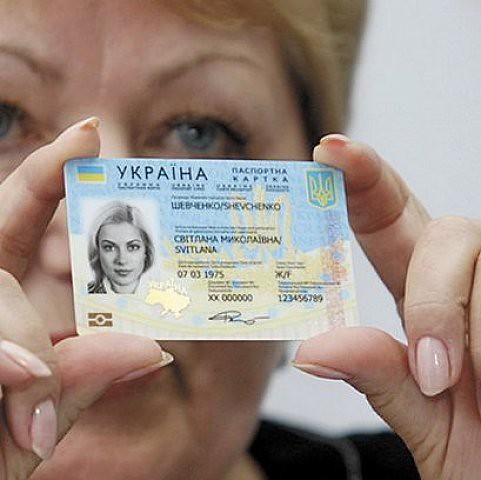 пластиковий паспорт