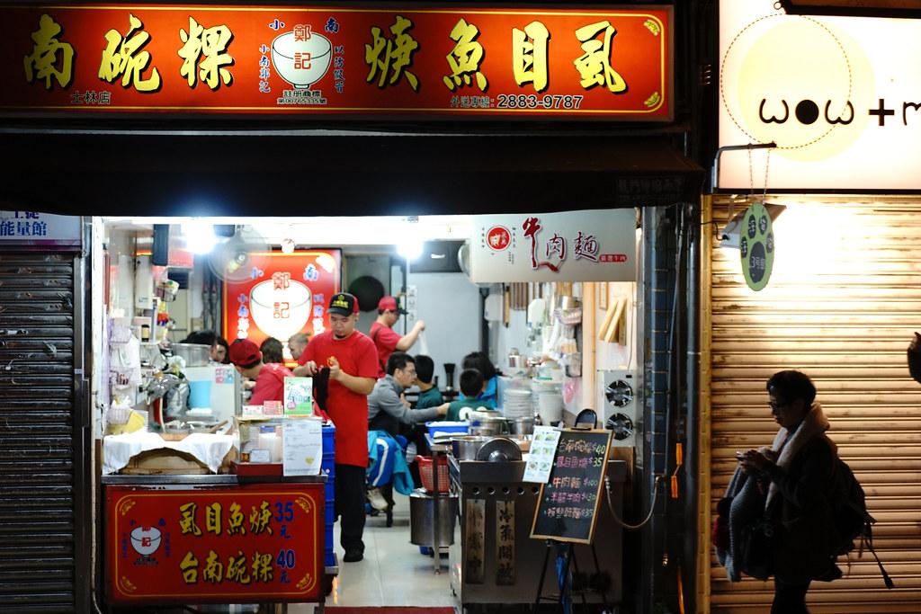Shilin, Taiwan