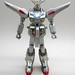 Gundam Bootleg