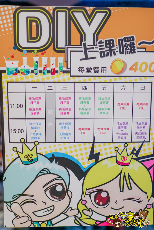 20161016-IMG_4181