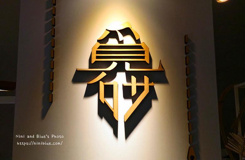 台中旅遊景點台中國家歌劇院51