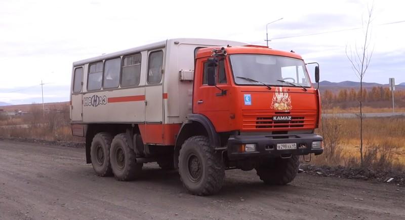 Bus Kamaz Siberiano
