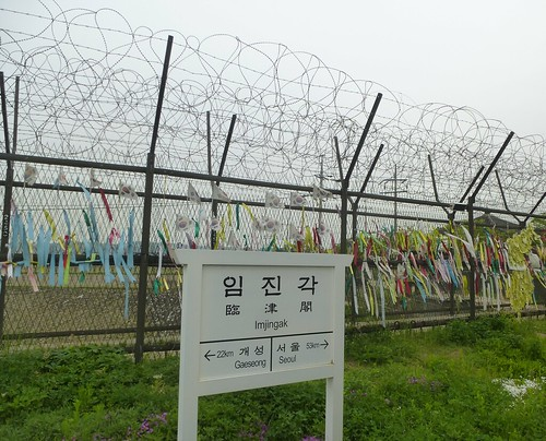 Co-Seoul-DMZ 1-Imjingak (9)
