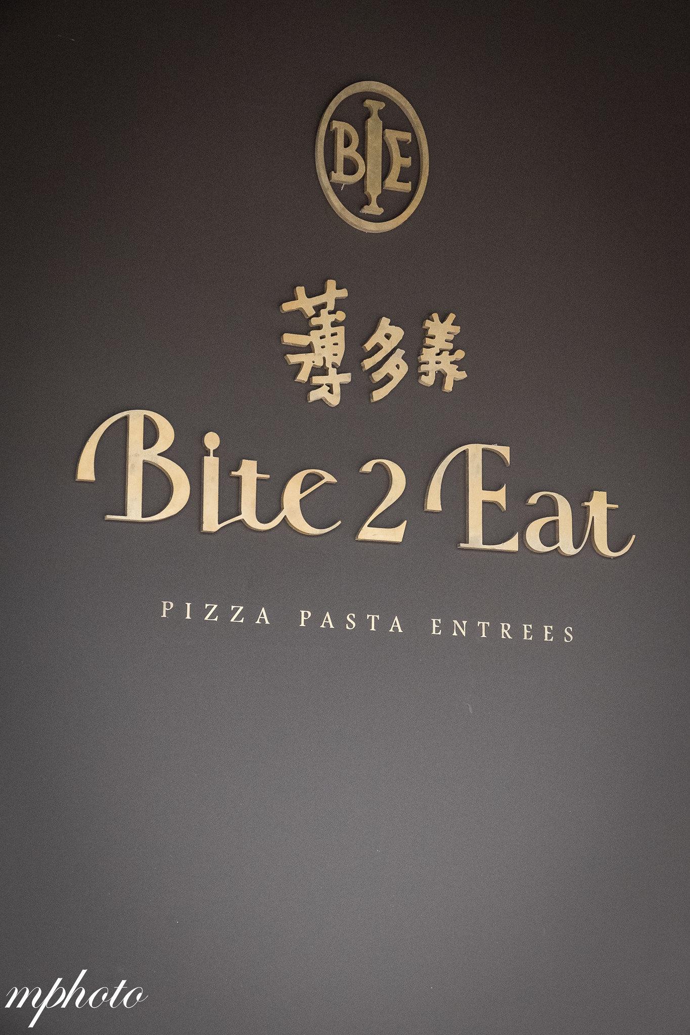 薄多義 義式手工披薩 bite2eatpizza | 台中公益店