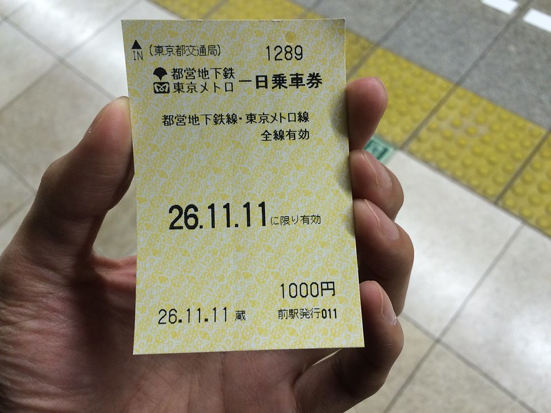 Transfer ticket for subway.