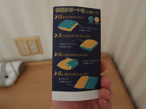 rihgatakamatsu027