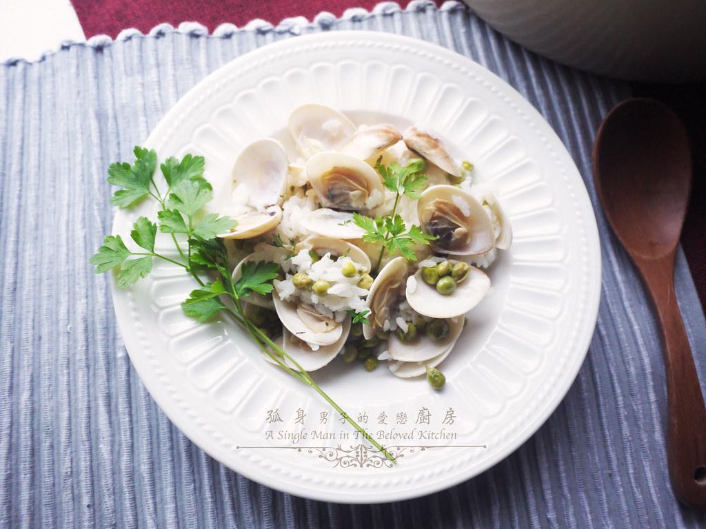 孤身廚房-海瓜子豌豆炊飯。《LE CREUSET鑄鐵鍋飯料理》試做23