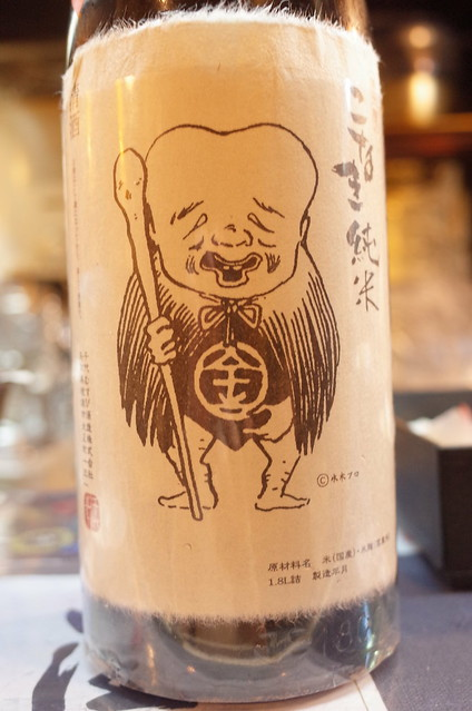 sake こなき純米 超辛口 純米吟醸 ひやおろし
