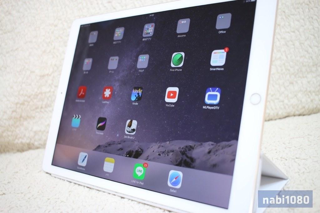 iPad Pro39