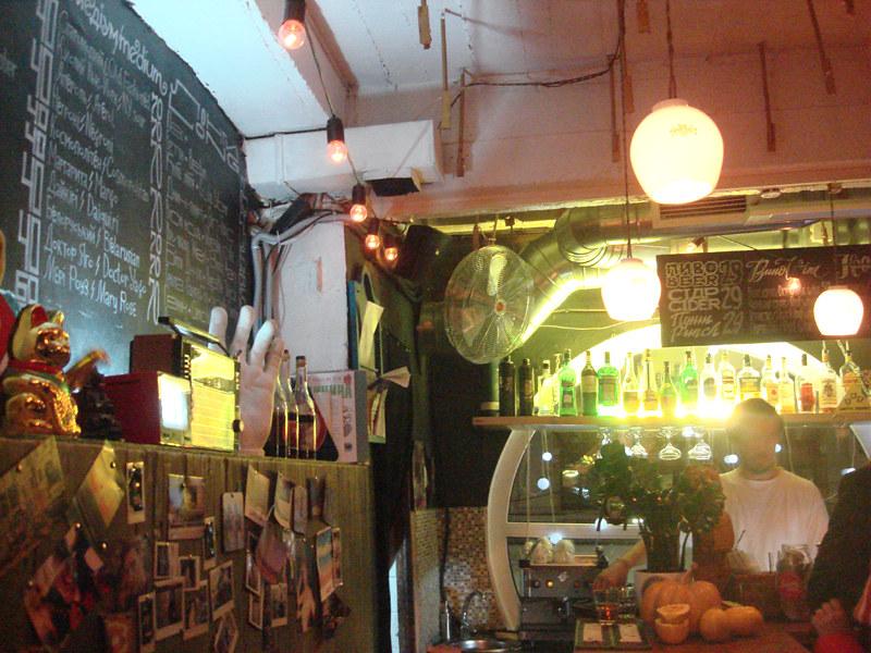 fazenda bar