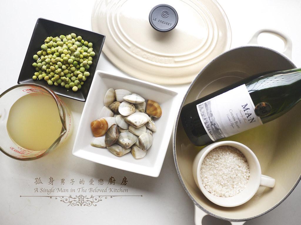 孤身廚房-海瓜子豌豆炊飯。《LE CREUSET鑄鐵鍋飯料理》試做2