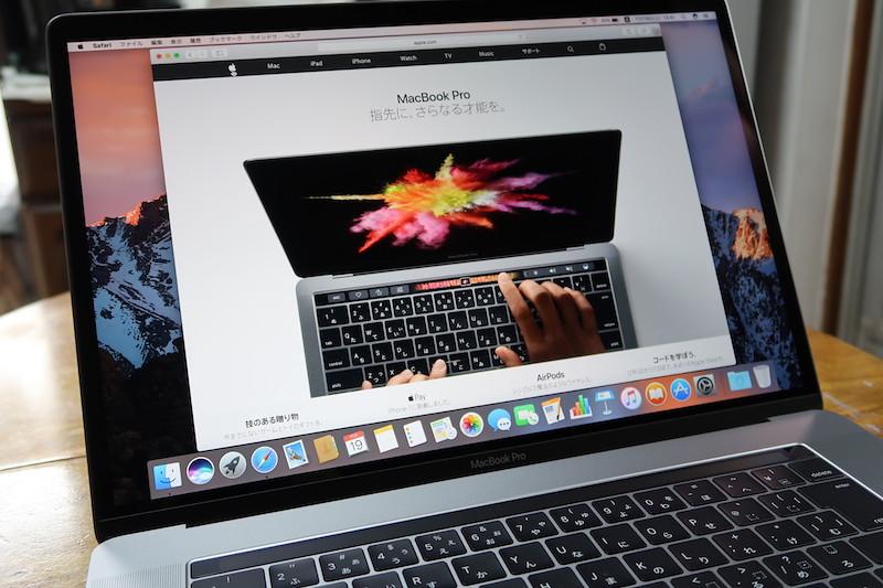 MacBook Pro 15インチ Touch Bar・スペースグレイ