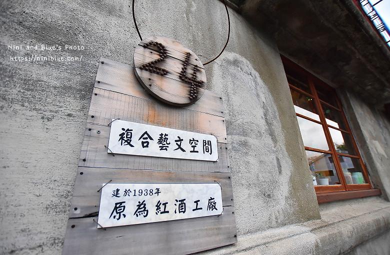 花蓮太魯閣旅遊景點玉泉紅酒39
