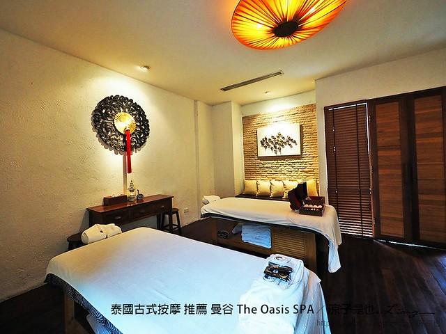 泰國古式按摩 推薦 曼谷 The Oasis SPA 41
