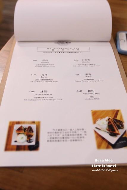 南投草屯咖啡店-美食-Cafe' Arena (15)