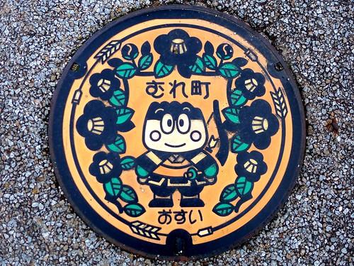 Mure Kagawa, manhole cover (香川県牟礼町のマンホール)