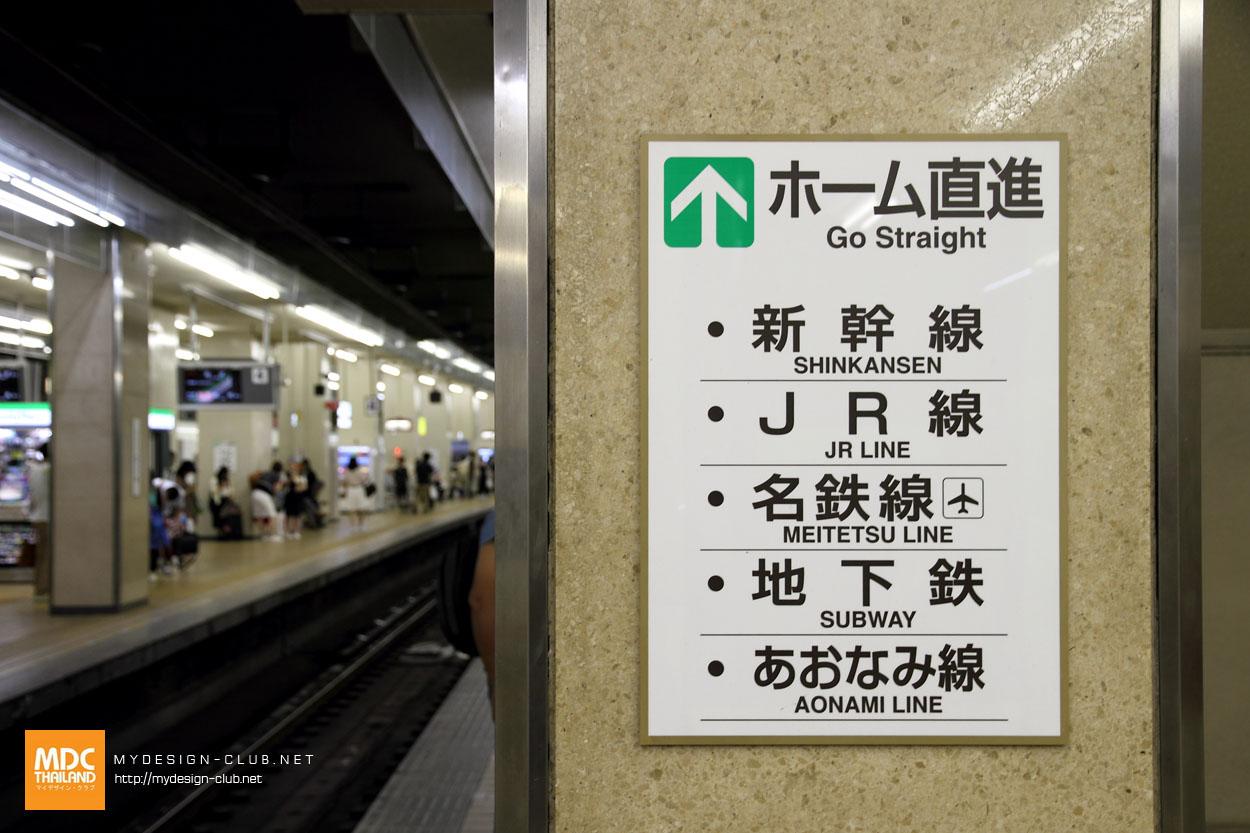 MDC-Japan2015-1011