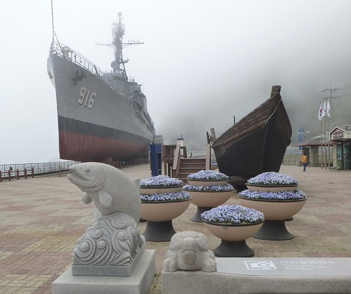 Co-Gangneung-Réunification (6)