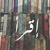 Irfan library logo