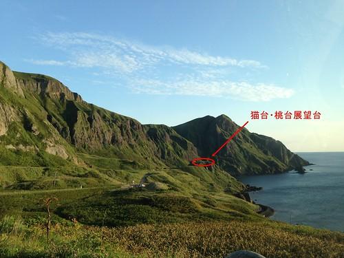 rebun-island-nekodai-momodai-observatory-outside