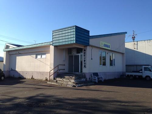 hokkaido-michinoeki-okoppe-train-hostel-public-bath