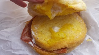 Egg McMartinez from Smith & Deli