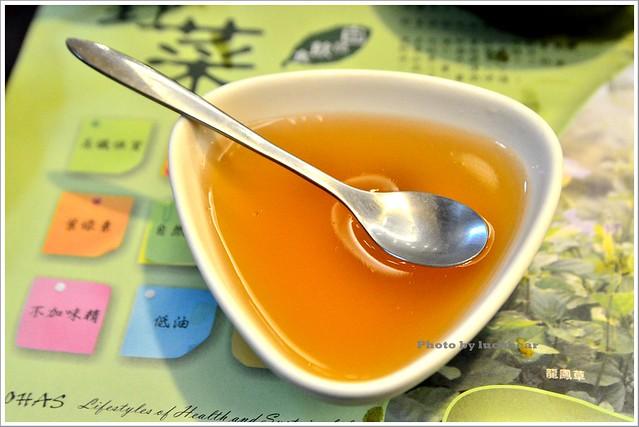 櫻之田野養生野菜鍋-南京三民站美食015-DSC_4363