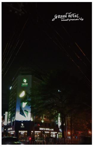 greenhotel-25
