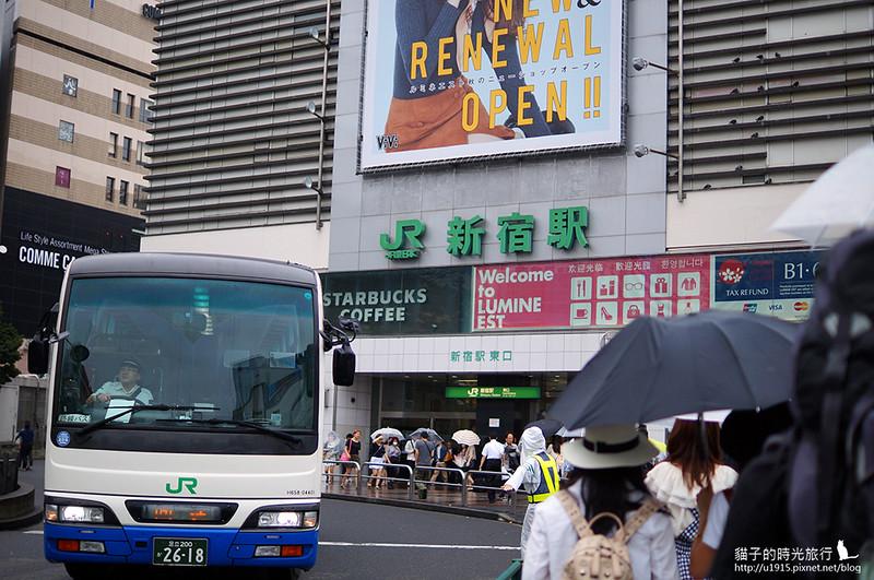 東京新宿_格拉斯麗酒店