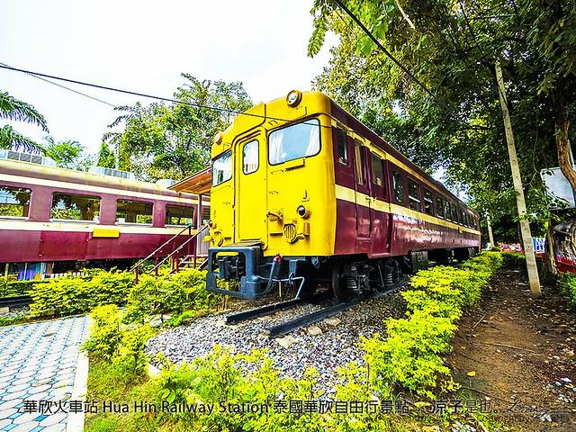 華欣火車站 Hua Hin Railway Station 泰國華欣自由行景點 25