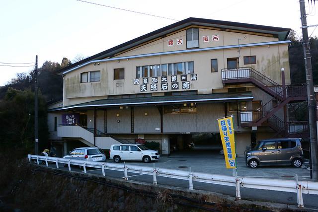 20150214-明神ヶ岳-0336.jpg