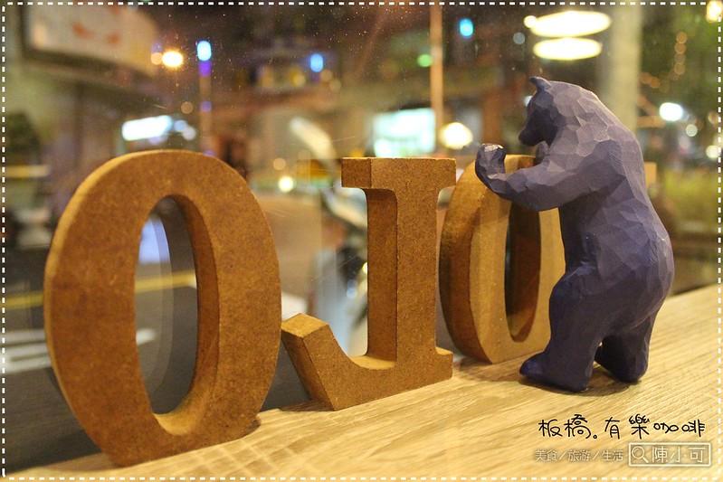 咖啡館︱喝咖啡,有樂咖啡 @陳小可的吃喝玩樂