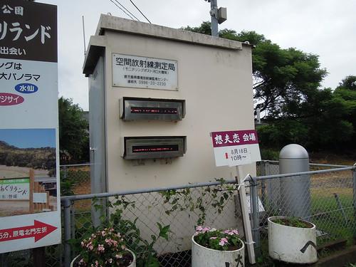 20150812_川内原発近くのモニタリングポスト