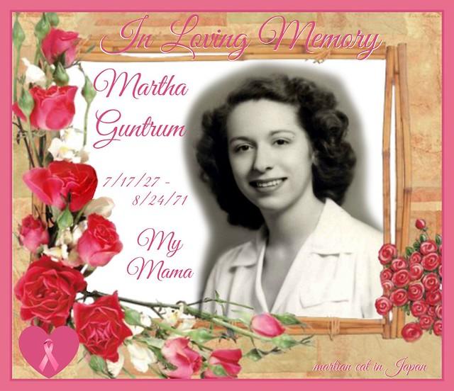 In Loving Memory of my Mama