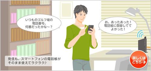 top_caseimg01