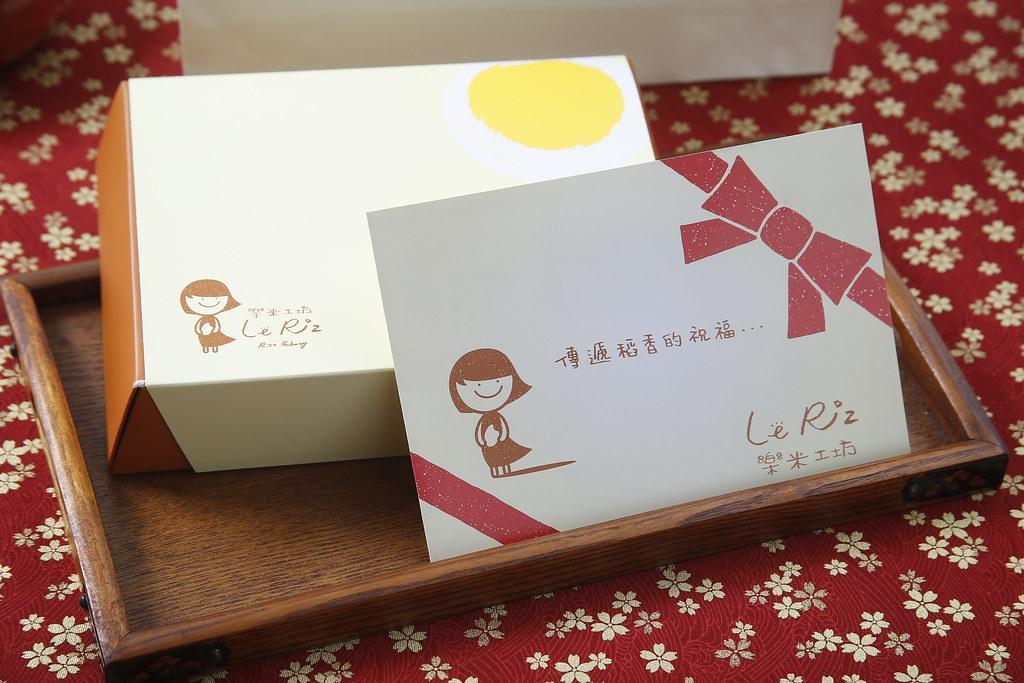 雲林樂米工坊中秋伴手禮禮盒,米+鳳梨酥的好味道讓台灣2300萬人都驚呆了 (3)