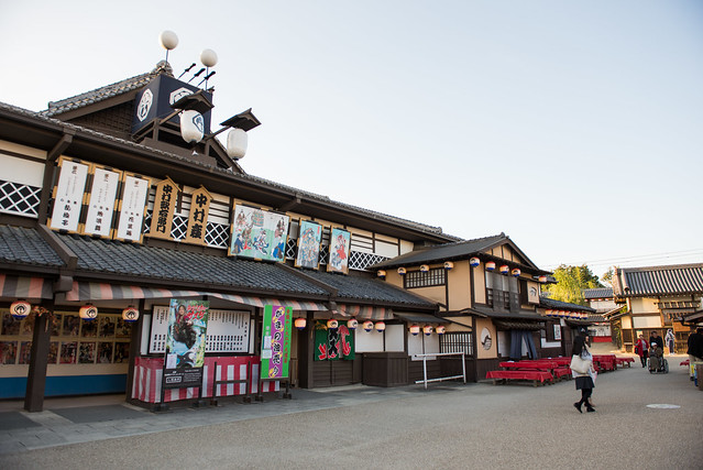 Samurai Film Studio Turns Into Edo Period Bar