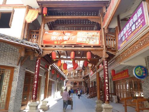 CH-Kangding-Centre-ville-Quartier piéton (3)