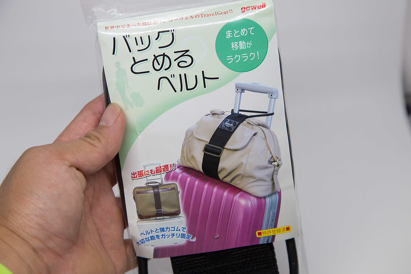 GOWELL_BAG_BELT-1