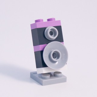 LEGO Friends Advent 2015 Day 8