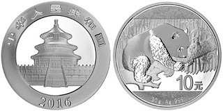2016 Chinese Panda silver coin