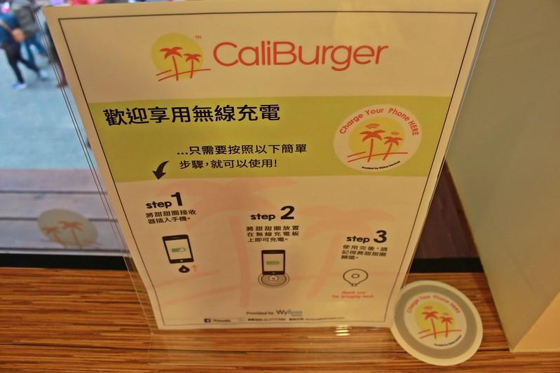 CaliBurger-西門町-速食店 (8)