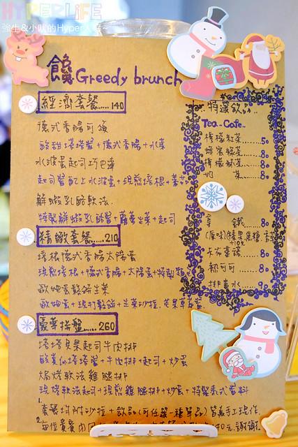 饞 Greedy brunch (2)