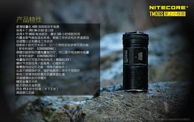 TM06S_CN_15