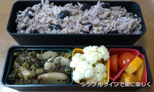 お弁当(プラスご飯)、2015-12-22