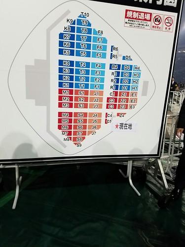 BIGBANG10 The Final Japan Tour 2016 Tokyo 2016-11-04 (66)